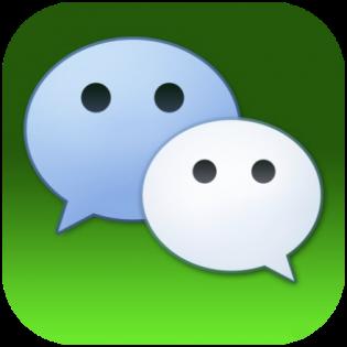 Wechat-logo-315x315